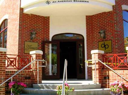 Yono's Restaurant Entrance