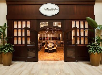 Entrance from Lobby