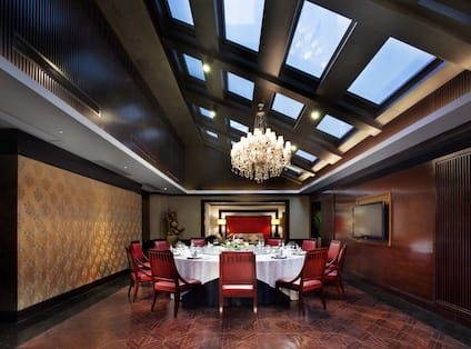 Yiyuan Private Dining