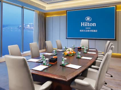Meeting Room of Yand and Shennong
