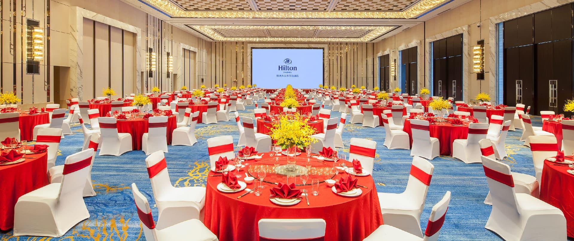 Hunan Grand Ballroom