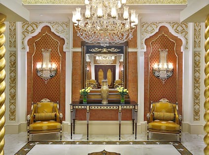 Royal Suite, Entrance to Majlis