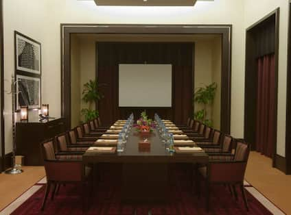 Kyoto Meeting Room