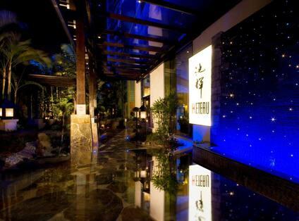 Iketeru Restaurant at Night