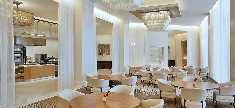 Al Multaqa Lounge