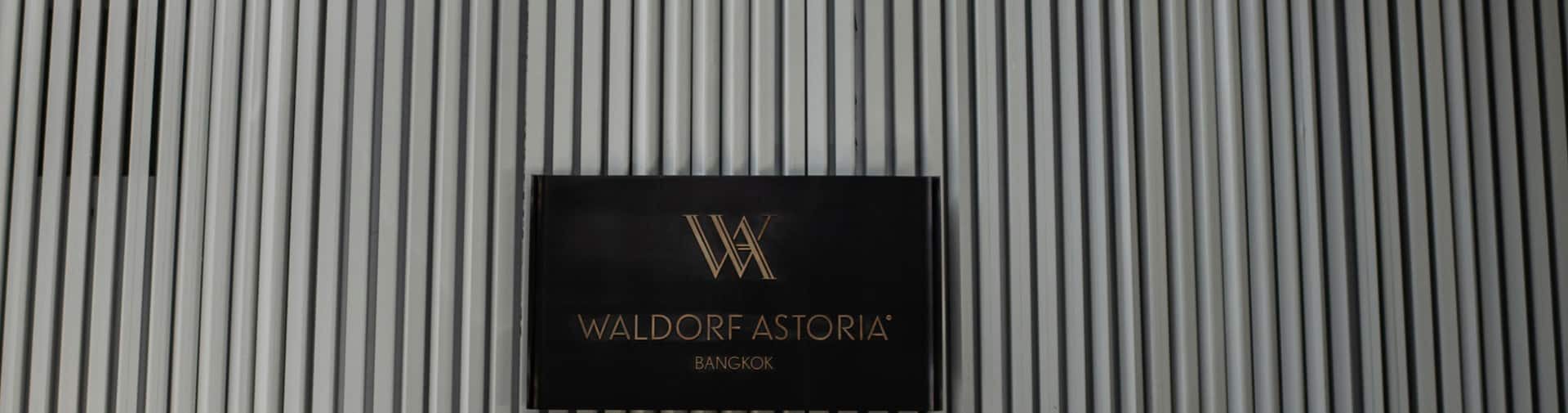 Side View of Aston Martin Parked in Front of Waldorf Astoria Bangkok