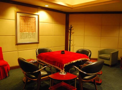 Chess and Card Room